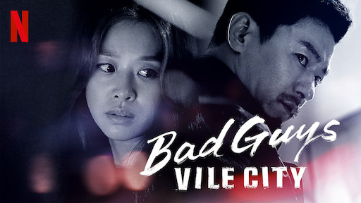 Bad Guys: Vile City
