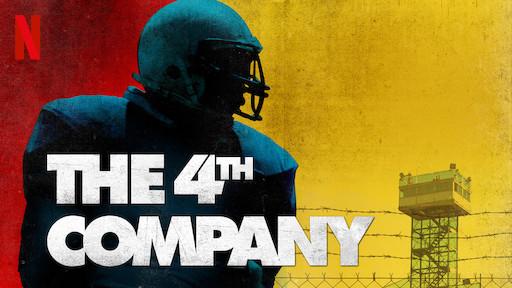 The 4th Company