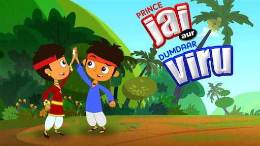 Prince Jai Aur Dumdaar Viru