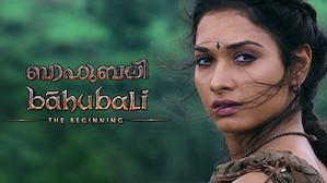 Baahubali: The Beginning (Malayalam Version)