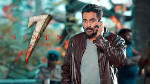 Seven (Telugu)