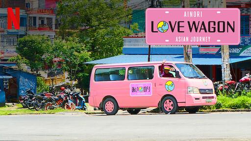 Ainori Love Wagon: Asian Journey