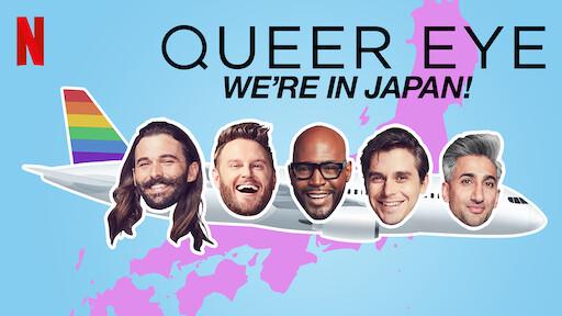 Queer Eye: We're in Japan!