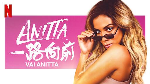 Anitta 一路向前