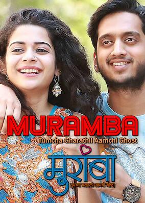 Muramba